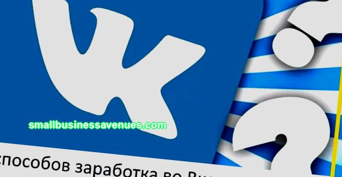 Earnings in Vkontakte should not be considered small. We offer many Indians monetization to generate large and stable income.