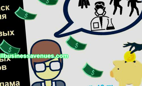 Internet business without investment: 10 interesting ideas