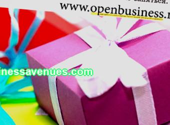 Many entrepreneurs are thinking about how to open a gift shop, since almost everyone wants to congratulate friends, colleagues and relatives in an original way. Let's consider the specifics of this type of business.