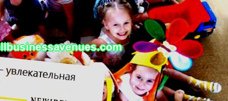 Home kindergarten is a fun and profitable business idea