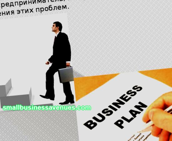 The financial section of a business plan: what is it