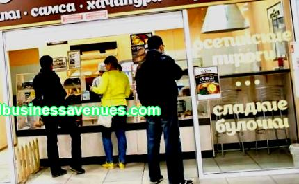 This article provides a list of interesting small business franchises