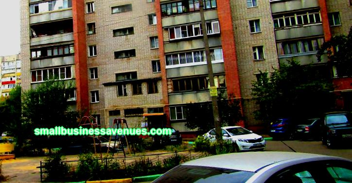 The idea of ​​a business is a private management company Problems in housing and communal services Surely, most residents of modern apartment buildings are not satisfied with the work of the local housing and communal services, however, organize