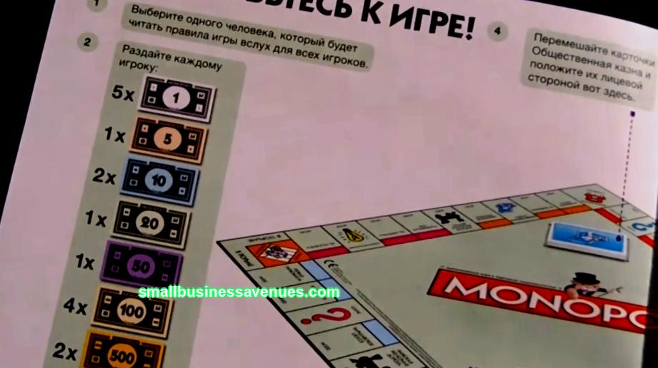 Monopoly is a game that perfectly develops the skills of logical and economic thinking, etc. Read more>