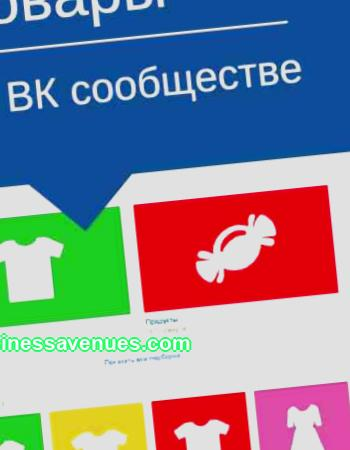 Business ideas up to 50,000 rubles