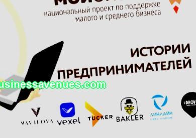 Perniagaan apa yang hendak dibuka di Voronezh