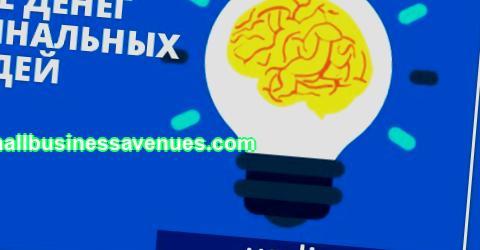 Unusual business ideas: top 7 original business ideas