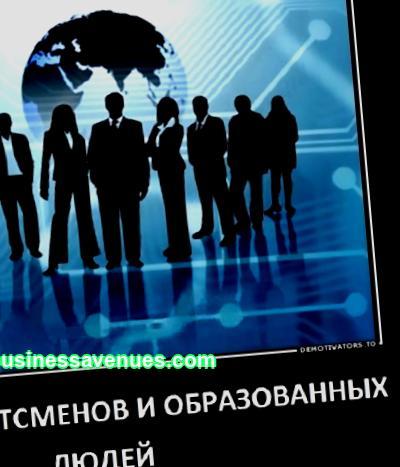 Comment créer une entreprise en contact