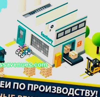 Τι είναι κερδοφόρο να παράγει στη Ρωσία στις μικρές επιχειρήσεις: 7 ιδέες για την παραγωγή αγαθών